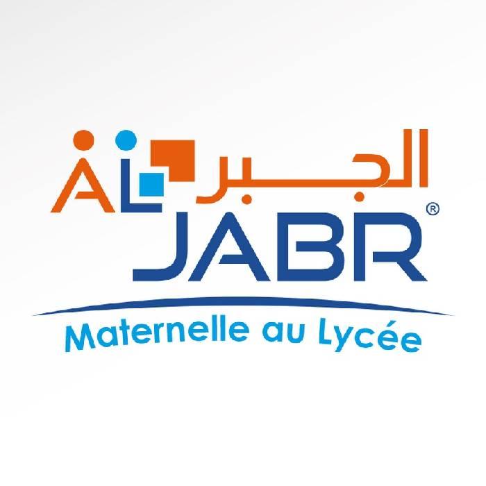 rentree-scolaire-school-aljabr
